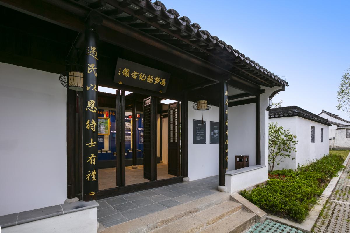 弘扬冯梦龙廉政文化 苏州相城让清正之风入脑入心