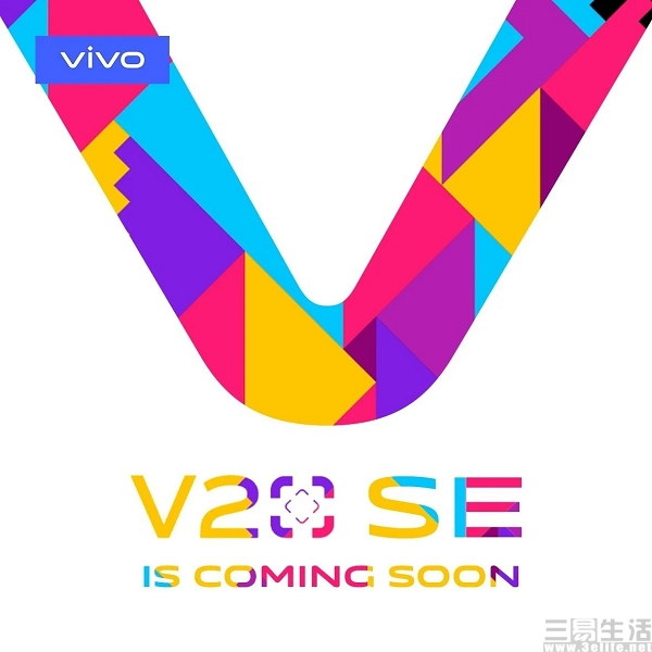 vivo海外市场确认V20 SE将至,或定位中端市场