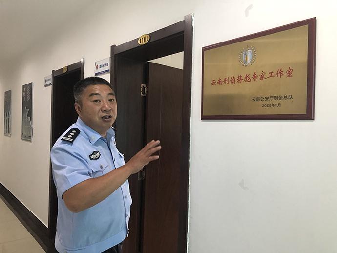 云南省公安厅专门为蒋彪设立了工作室。澎湃新闻记者 王万春 图