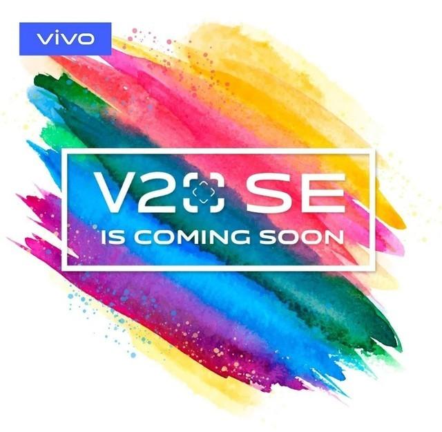 vivo V20 SE将正式发布 搭载骁龙665处理器
