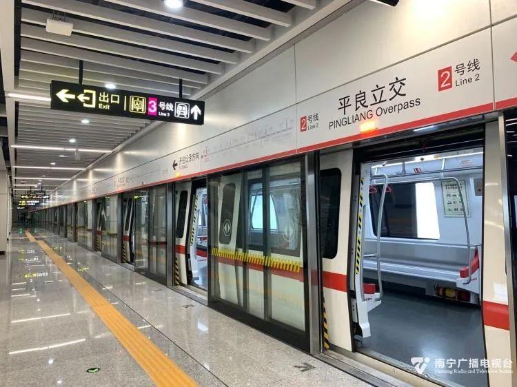 南京9条在建地铁最新动态来啦 快看!有没有你家门口的