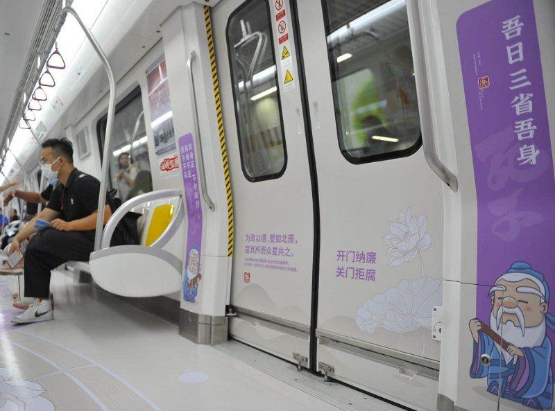 """卡通版孔子代言!""""泉城清风""""主题地铁列车很亲和"""