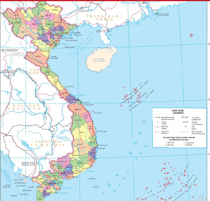 (图为越南官方给出的越南地图,其中将中国南海的多个岛屿划入了越南版图)