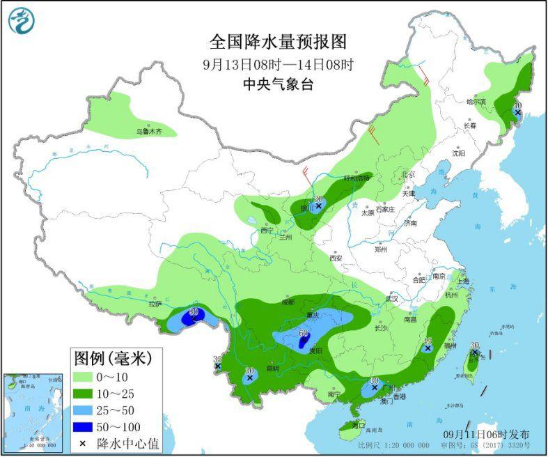全国降水量预报图(9月13日08时-14日08时)