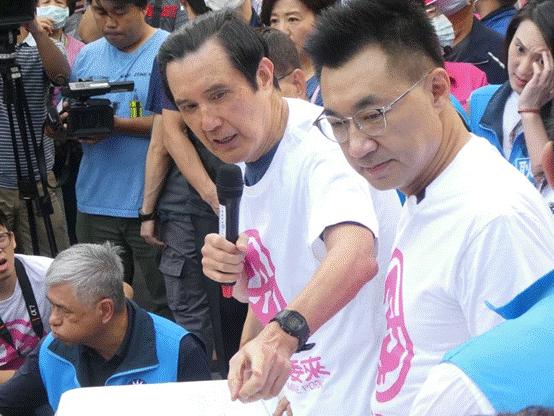 马英九出席连署活动(图片来源:台湾《联合报》)