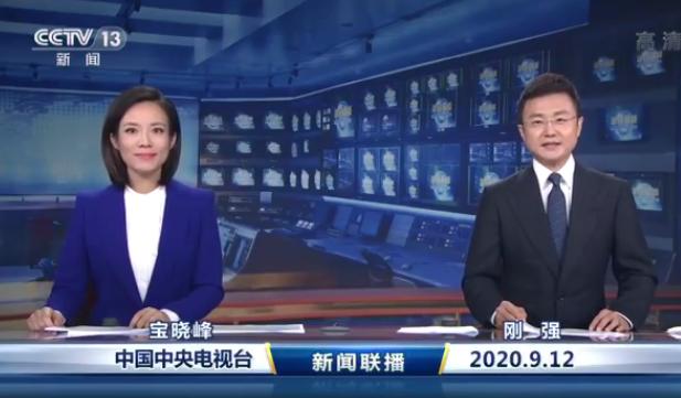 新闻联播又来了一位新主播:宝晓峰图片