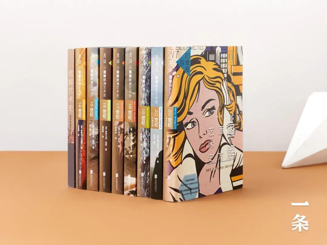 1套书=426位名家+近3000件作品,重量级艺术史书,来了!   Chin@美物