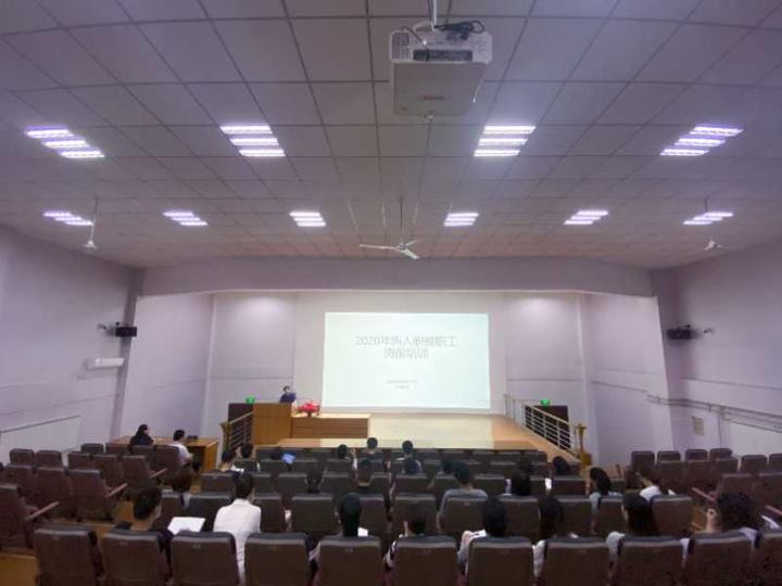山东圣翰财贸职业学院:2020年新入职教职工完成岗前培训