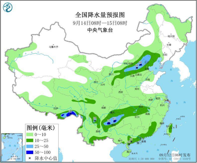 全国降水量预报图(9月14日08时-15日08时) 图片来源:中央气象台网站