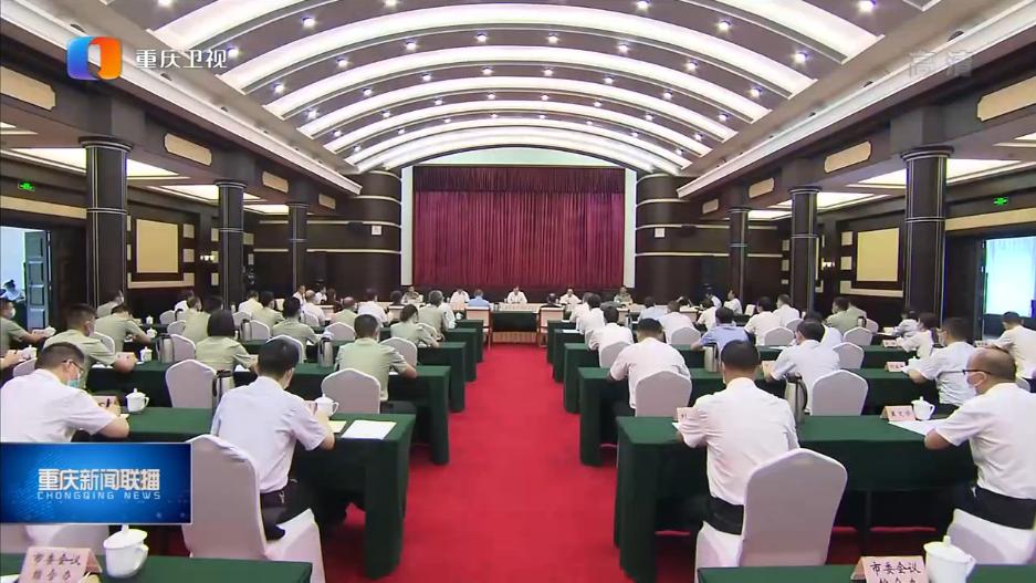 重庆召开纪念杨白冰同志诞辰一百周年座谈会,陈敏尔出席图片