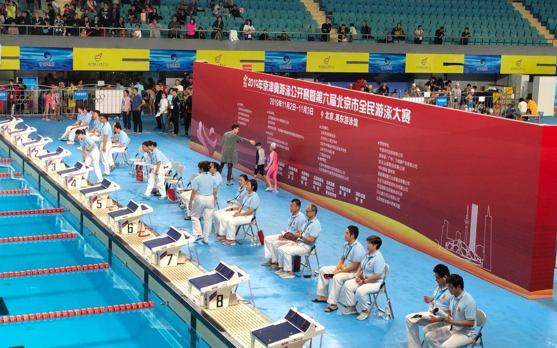 摩臣2登陆APP:京津冀游泳公摩臣2登陆APP图片