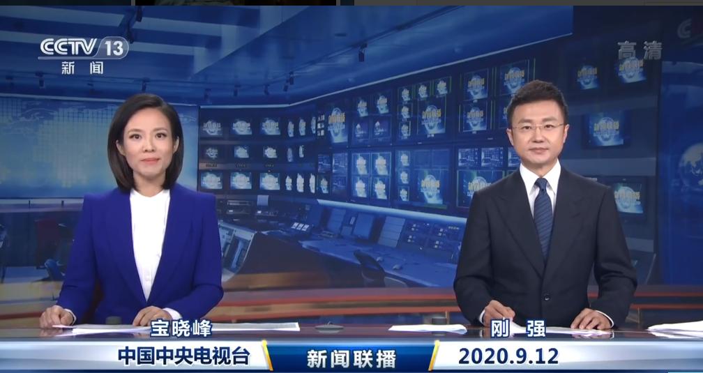 《新闻联播》再迎新主播宝晓峰图片