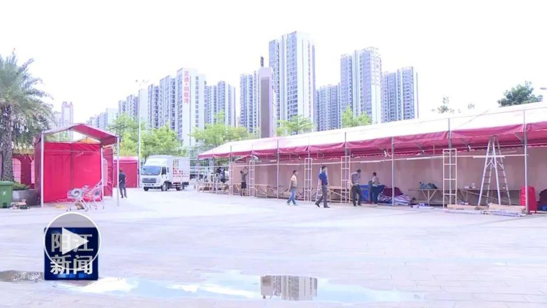 15日 阳江消费者促进月活动启动
