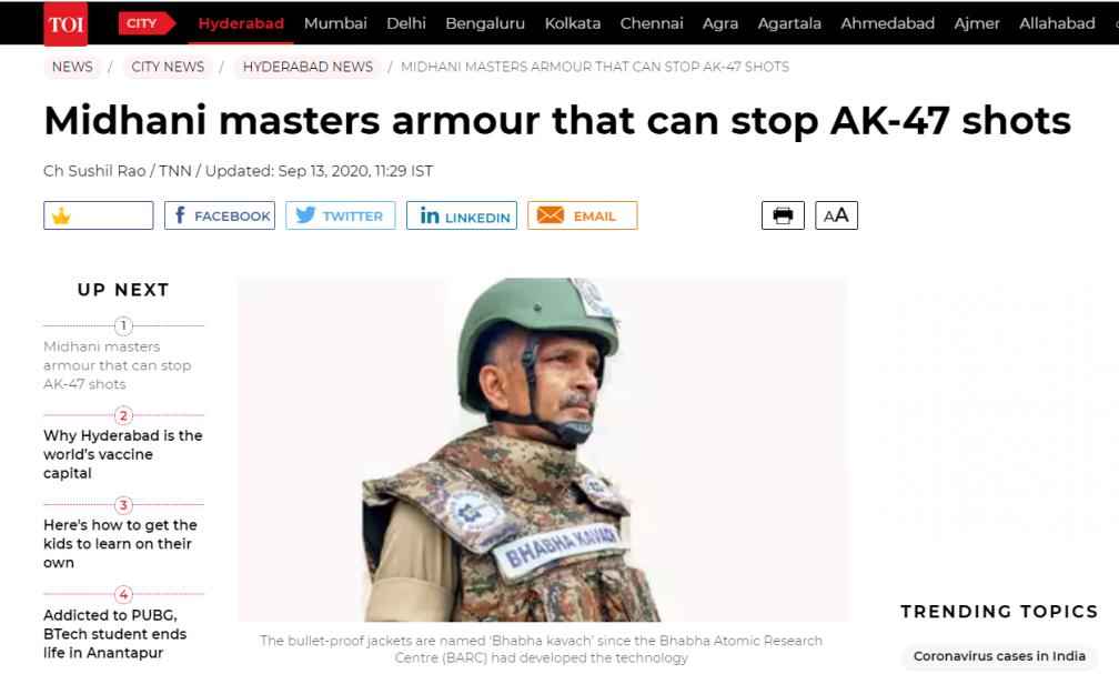《印度时报》:合金公司掌握了可以阻止AK-47射击的盔甲