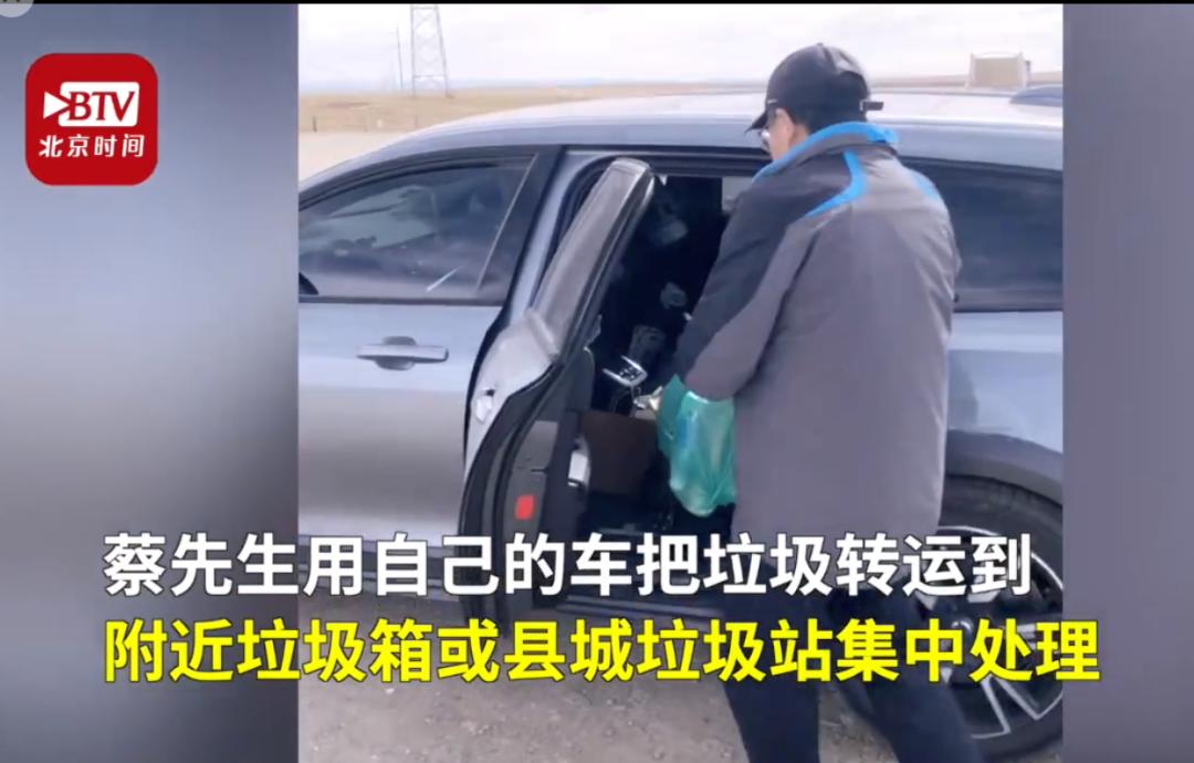 自驾游西藏捡了500多袋垃圾,不思守护谈何热爱图片
