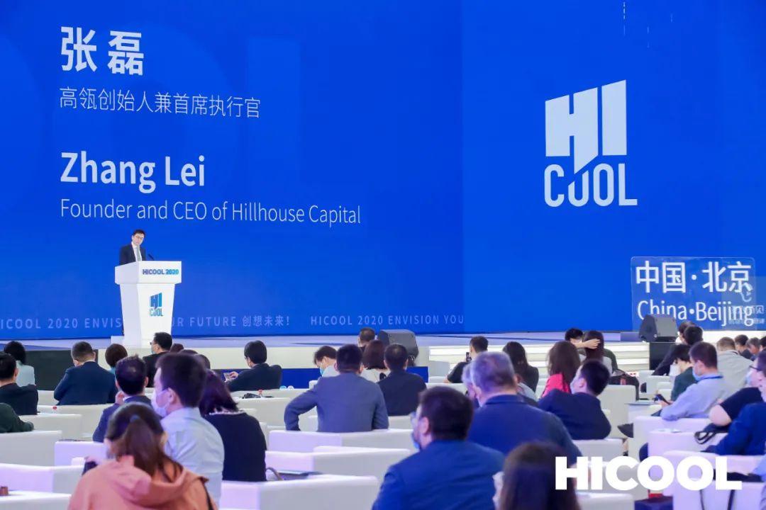 高瓴张磊:科学的设计思维将帮助初创企业成功穿越死亡谷