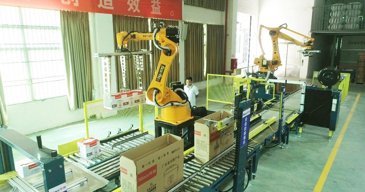 广东廉江努力做大做强小家电产业