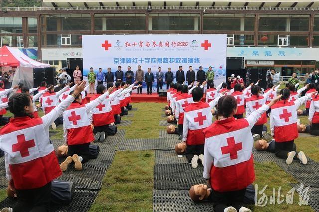 """""""红十字与2020年冬奥会""""——京津冀红十"""