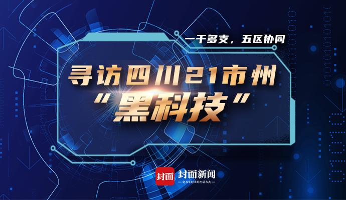"""颠覆单颗生产工艺!揭秘全国首个晶体谐振器智慧工厂的""""黑科技""""丨寻访黑科技"""