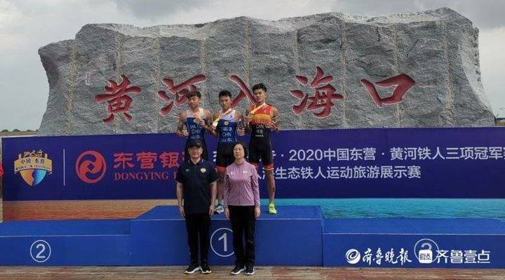 黄河铁三成绩出炉:张驰、郭玮瑶分获男、女优秀组冠军