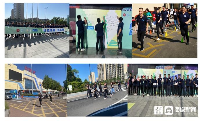 红星美凯龙东营东城商场开展绿色环保周
