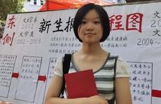山东师范大学喜提16岁最小新生,喜爱诗词,想上中国诗词大会