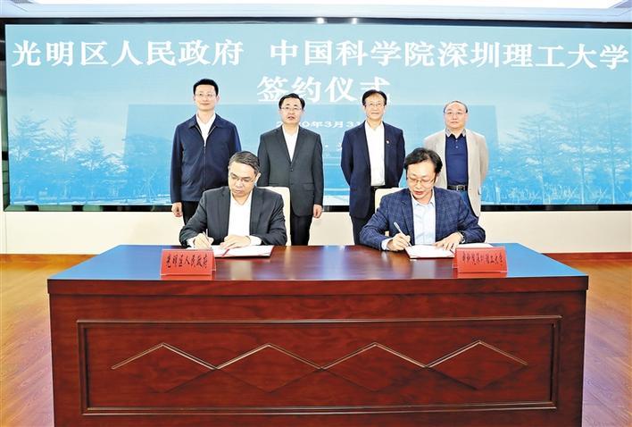 """深圳市官方披露了中国科学院深圳理工大学(以下简称""""中科院深理工"""")校区建设最新消息。"""