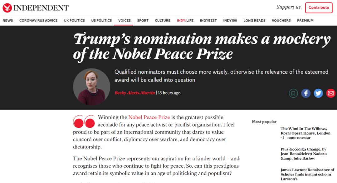 ▲英国《自力报》:特朗普的提名是对诺贝尔宁静奖的嘲弄