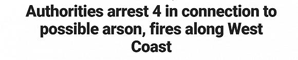 山火肆虐美国西海岸已致29人死亡 4人因故意纵火被捕