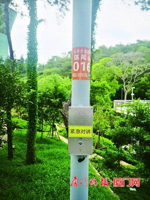 山海健康步道增20台除颤器 市民游客安全更有保障