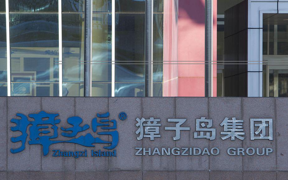 """新京报:""""獐子岛""""被追刑责 资本市场法治化必要之举图片"""