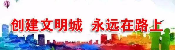 【早间新闻焦点】许昌一周有什么新鲜事