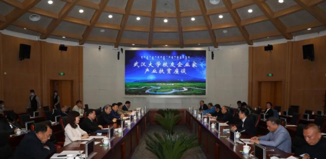 中央和国家机关领导密集出京调研,为了同一件事图片