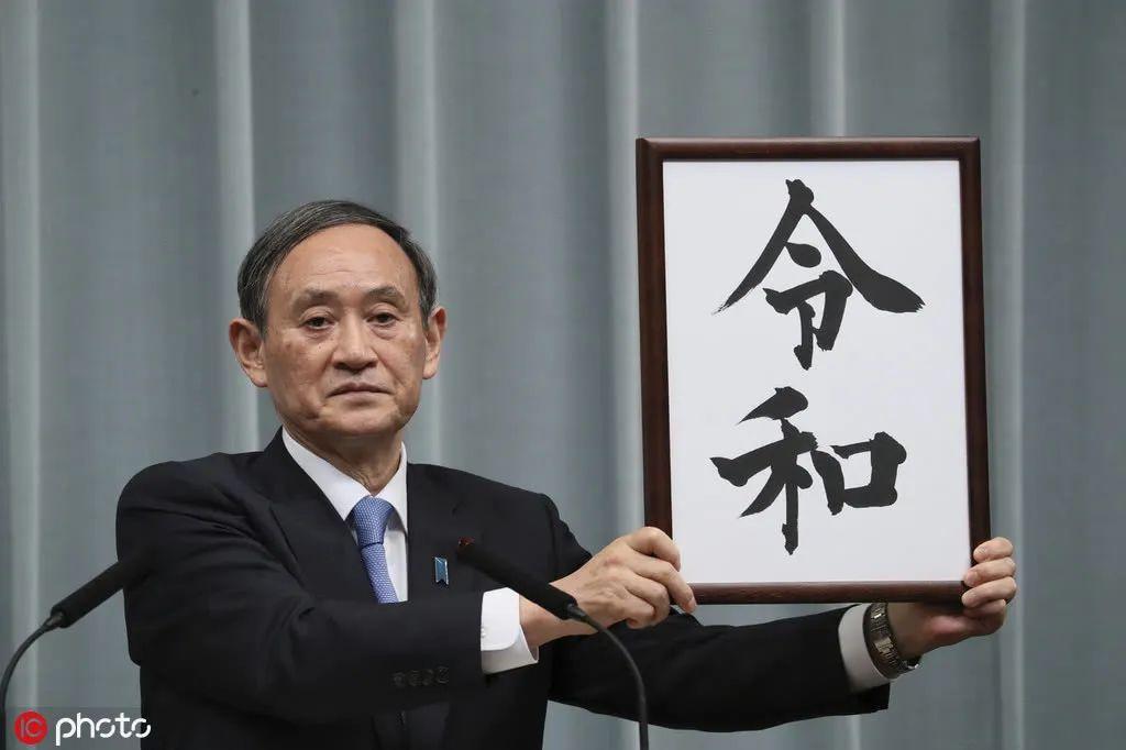 """争夺日本首相位的三个人 """"决赛""""时怎么说中国?图片"""