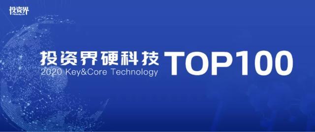普渡送餐机器人荣登「投资界硬科技TOP100」,硬科技助力餐饮企业