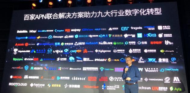 AWS加速拓展中国合作伙伴生态 汪湧:把云服务适配场景做宽做深