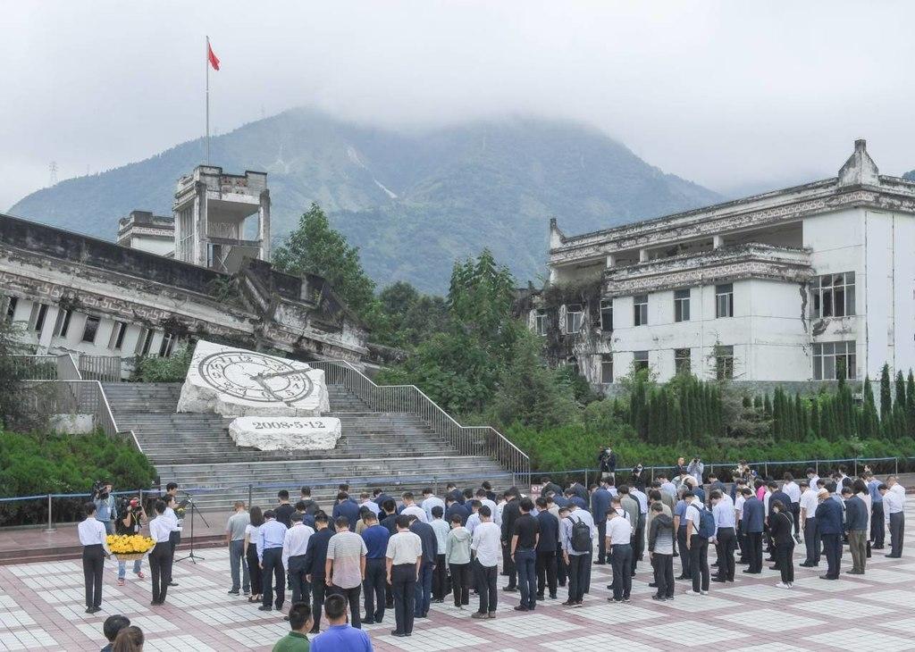 重温抗震救灾精神 谈民族团结进步 建立