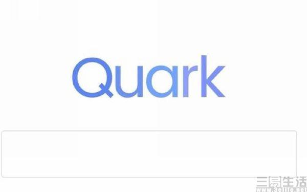 夸克App升级医疗搜索,合作方包括阿里医鹿等