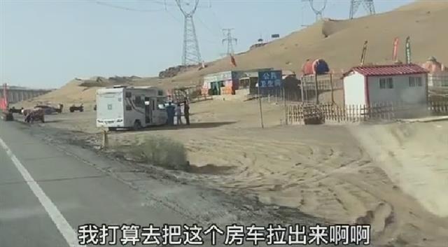 旅游博主敦煌救援被被困车辆阻挡 有人说
