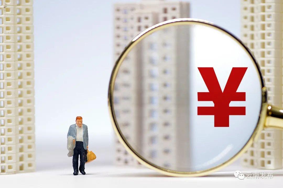 【民生】刚刚,最新房价公布!昆明、大理是涨是跌?速看→图片