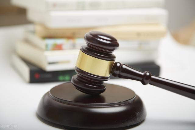 绥化法院:信用、贷款、无信用、合法权益
