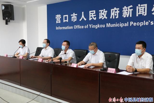11选五吉林:2020中国营口水母节将于9月22日开幕