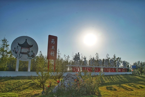 药王村重点打造的故乡综合体,已经成为地区旅游目标地。李希蒙摄