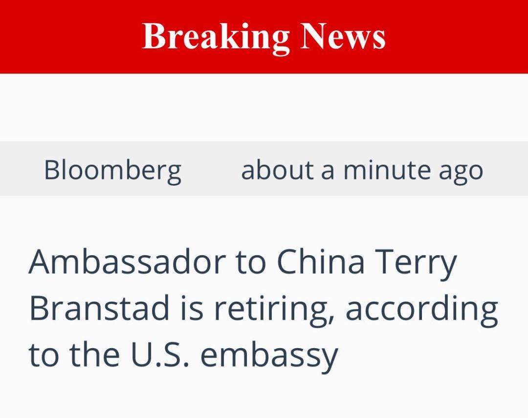 美国驻华使馆证实。图片