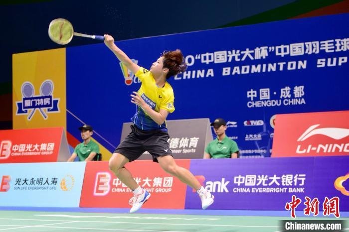 选手在比赛中 中国羽协提供