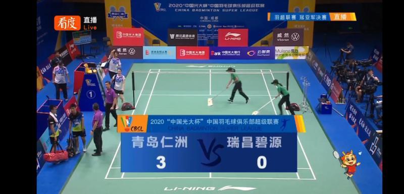 中国羽超联赛决赛:瑞昌碧源队获得亚军