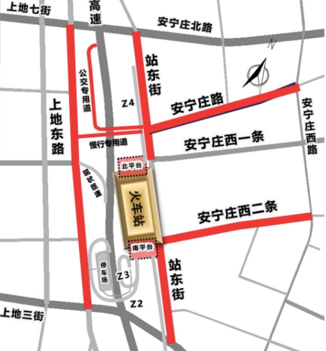 清河火车站周边将再建5条配套道路图片