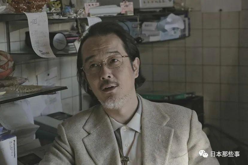 长泽雅美中川雅也被曝约会 协作话剧成为忘年交(图2)