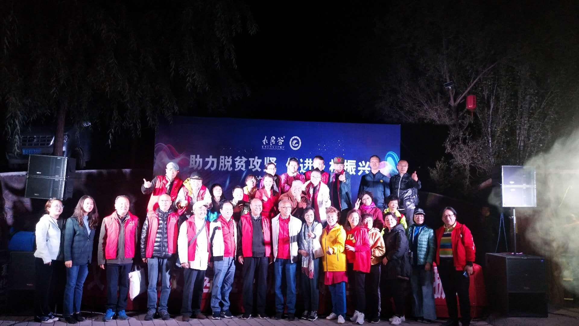 定西市张喜安县九聚谷:文化火光乡村振兴