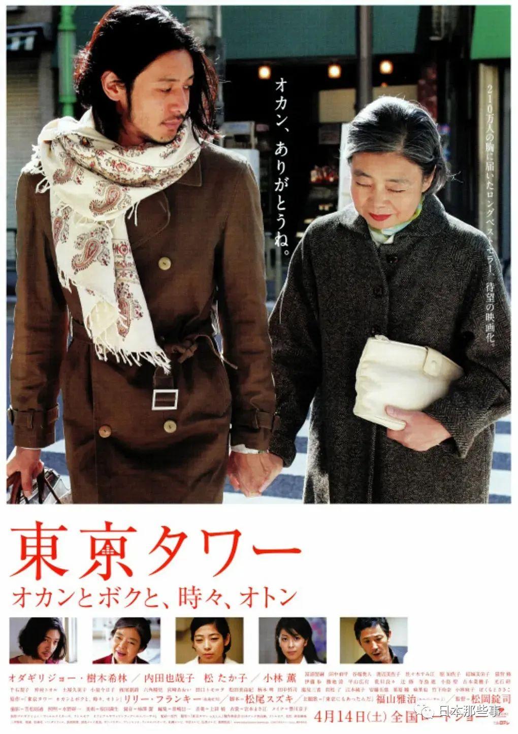 长泽雅美中川雅也被曝约会 协作话剧成为忘年交(图18)